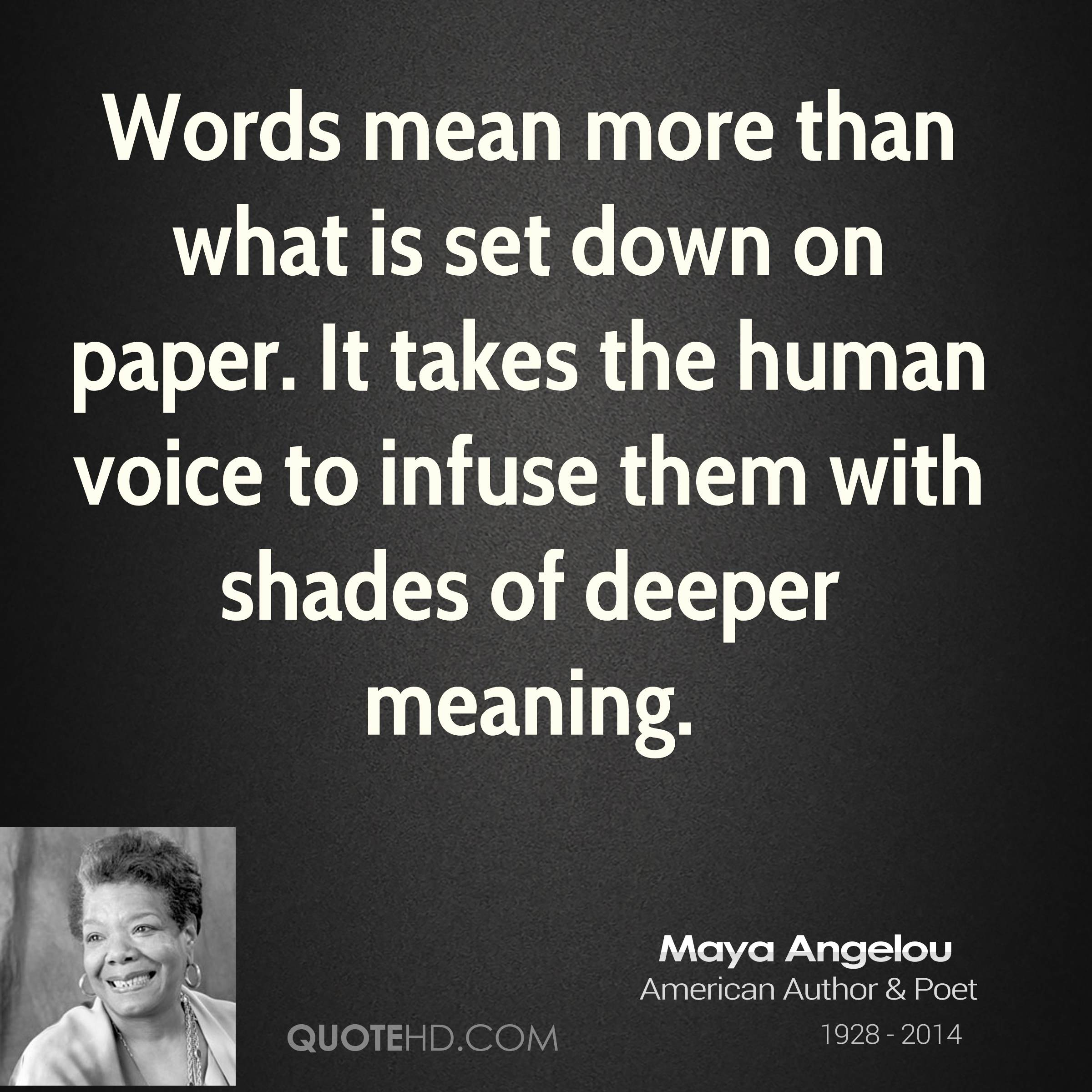 the human voice essay