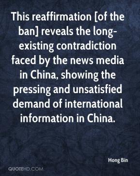 Hong Bin - This reaffirmation [of the ban] reveals the long-existing contradiction faced by the news media in China, showing the pressing and unsatisfied demand of international information in China.