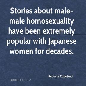 Rebecca Copeland  - Stories about male-male homosexuality have been extremely popular with Japanese women for decades.