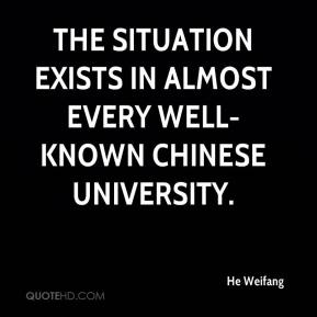He Weifang - The situation exists in almost every well-known Chinese university.