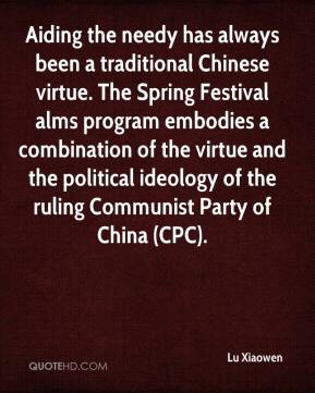 Lu Xiaowen  - Aiding the needy has always been a traditional Chinese virtue. The Spring Festival alms program embodies a combination of the virtue and the political ideology of the ruling Communist Party of China (CPC).