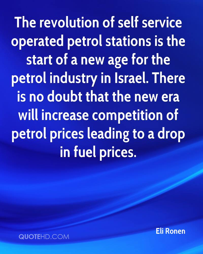 The revolution of self service operated petrol stations is the start of a new age for the petrol industry in Israel. There is no doubt that the new era will increase competition of petrol prices leading to a drop in fuel prices.