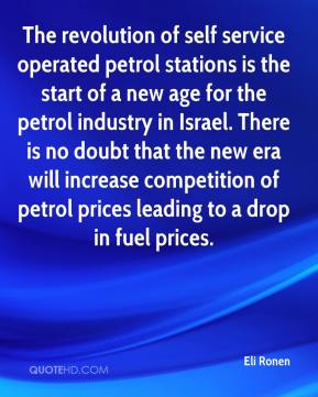 Eli Ronen - The revolution of self service operated petrol stations is the start of a new age for the petrol industry in Israel. There is no doubt that the new era will increase competition of petrol prices leading to a drop in fuel prices.
