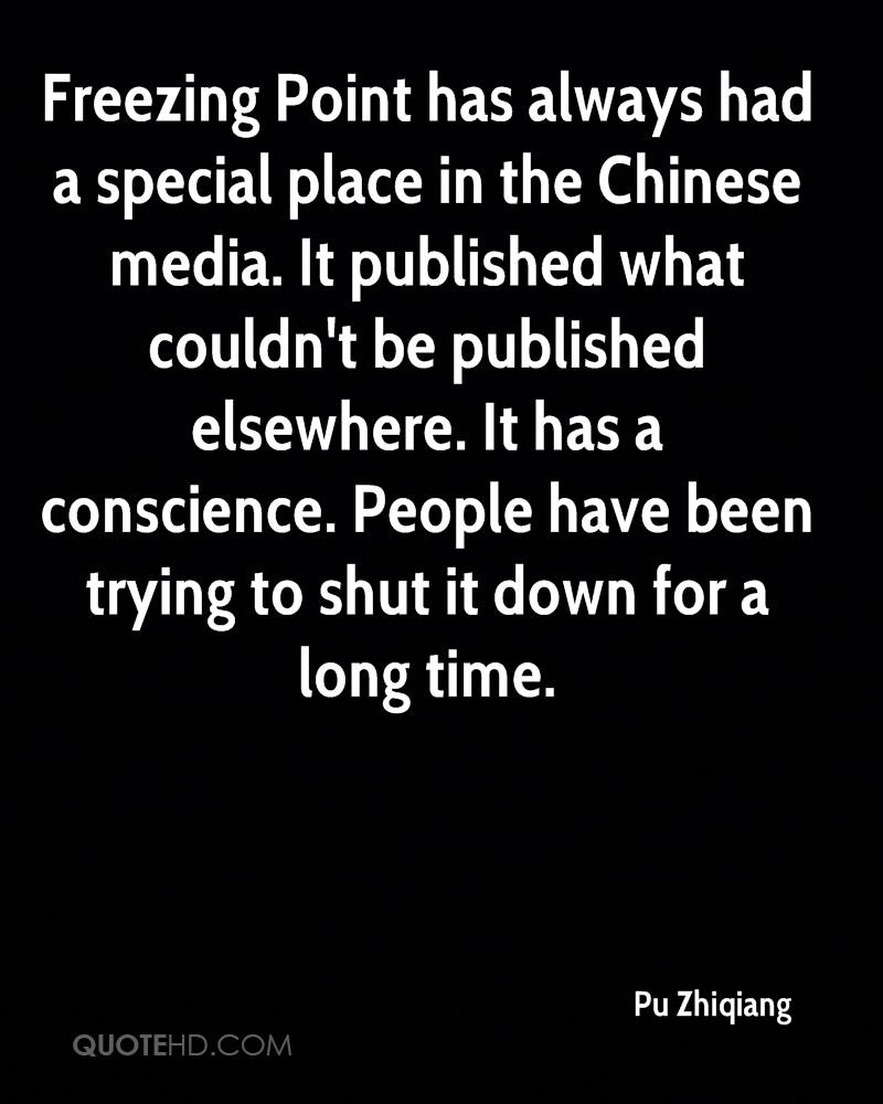Freezing Point has always had a special place in the Chinese media. It published what couldn't be published elsewhere. It has a conscience. People have been trying to shut it down for a long time.