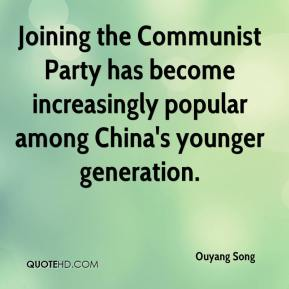 Ouyang Song  - Joining the Communist Party has become increasingly popular among China's younger generation.