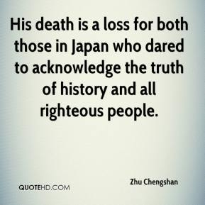Zhu Chengshan  - His death is a loss for both those in Japan who dared to acknowledge the truth of history and all righteous people.