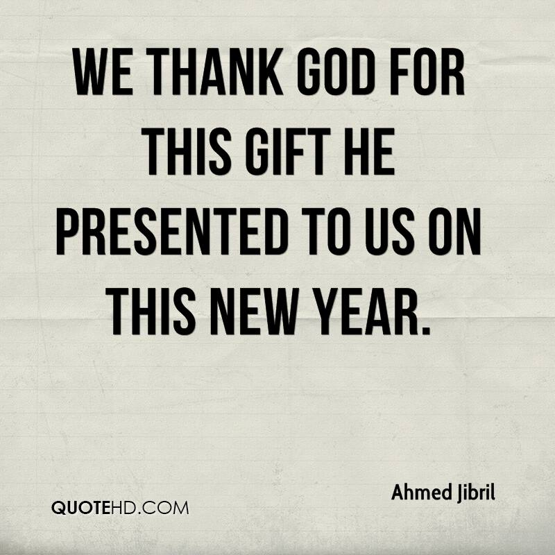 God New Year Quotes – New Year – 2018 Pictures