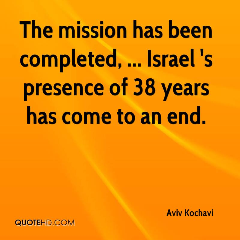The mission has been completed, ... Israel 's presence of 38 years has come to an end.