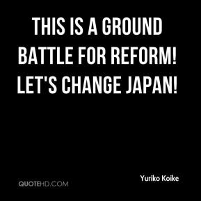 Yuriko Koike  - This is a ground battle for reform! Let's change Japan!