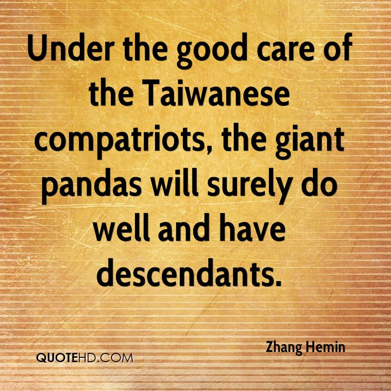 Under the good care of the Taiwanese compatriots, the giant pandas will surely do well and have descendants.