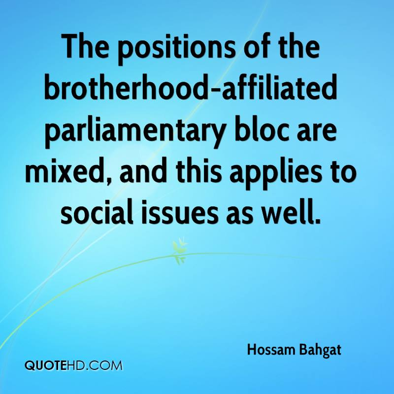 The positions of the brotherhood-affiliated parliamentary bloc are mixed, and this applies to social issues as well.