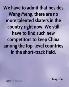 We have to admit that besides Wang Meng, there are no more talented skaters in the country right now. We still have to find such new competitors to keep China among the top-level countries in the short-track field.