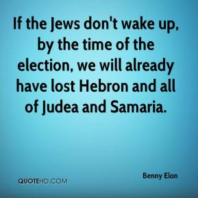 If the Jews don't wake up, by the time of the election, we will already have lost Hebron and all of Judea and Samaria.