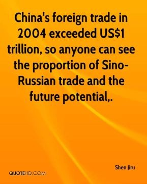 Shen Jiru  - China's foreign trade in 2004 exceeded US$1 trillion, so anyone can see the proportion of Sino-Russian trade and the future potential.