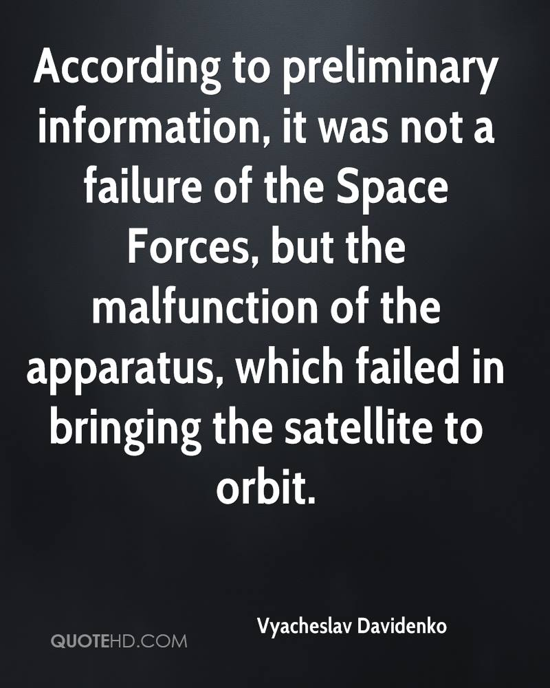 According to preliminary information, it was not a failure of the Space Forces, but the malfunction of the apparatus, which failed in bringing the satellite to orbit.