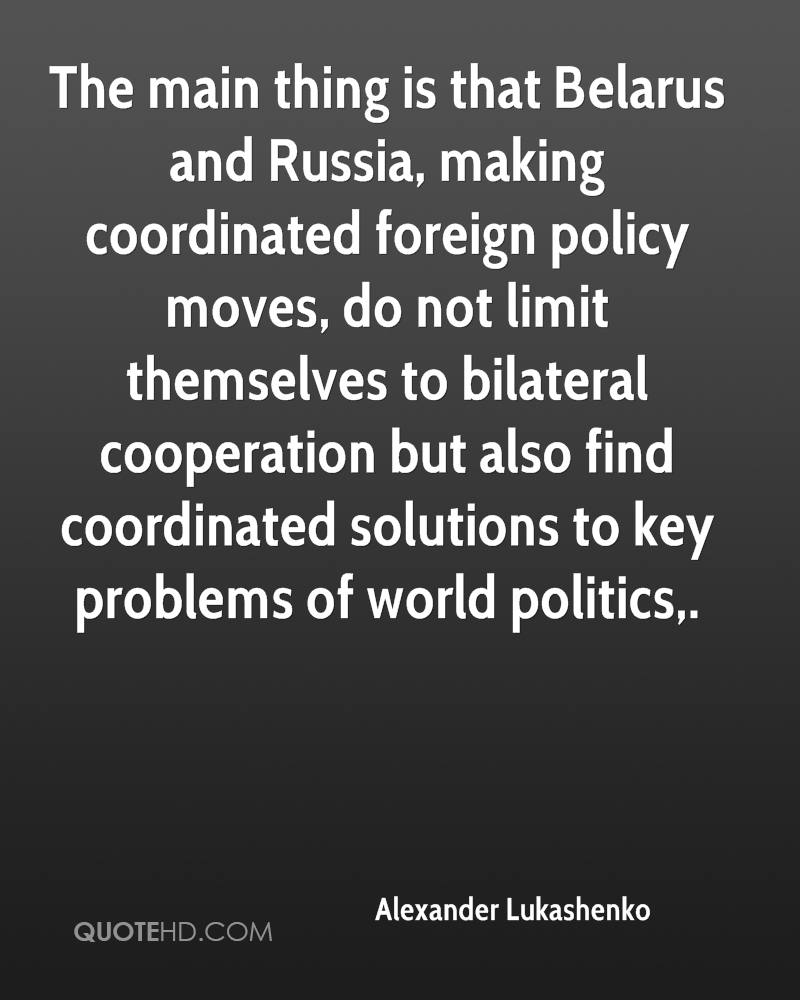 The main thing is that Belarus and Russia, making coordinated foreign policy moves, do not limit themselves to bilateral cooperation but also find coordinated solutions to key problems of world politics.