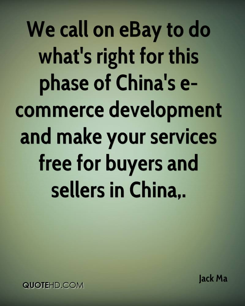 We call on eBay to do what's right for this phase of China's e-commerce development and make your services free for buyers and sellers in China.