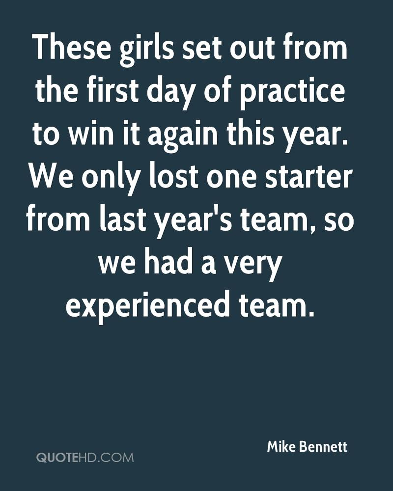 These girls set out from the first day of practice to win it again this year. We only lost one starter from last year's team, so we had a very experienced team.