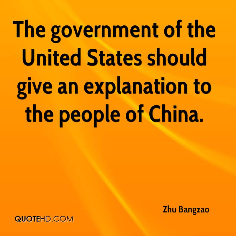 The government of the United States should give an explanation to the people of China.