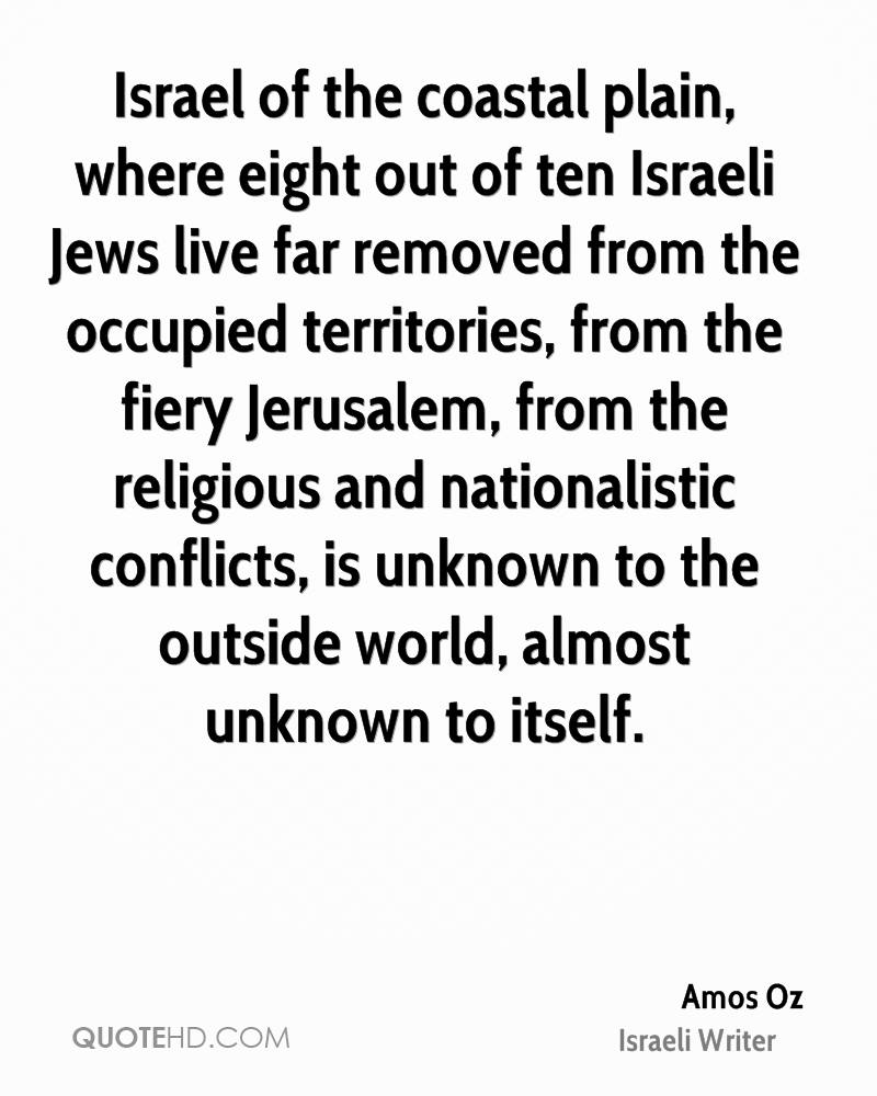 Israel of the coastal plain, where eight out of ten Israeli Jews live far removed from the occupied territories, from the fiery Jerusalem, from the religious and nationalistic conflicts, is unknown to the outside world, almost unknown to itself.