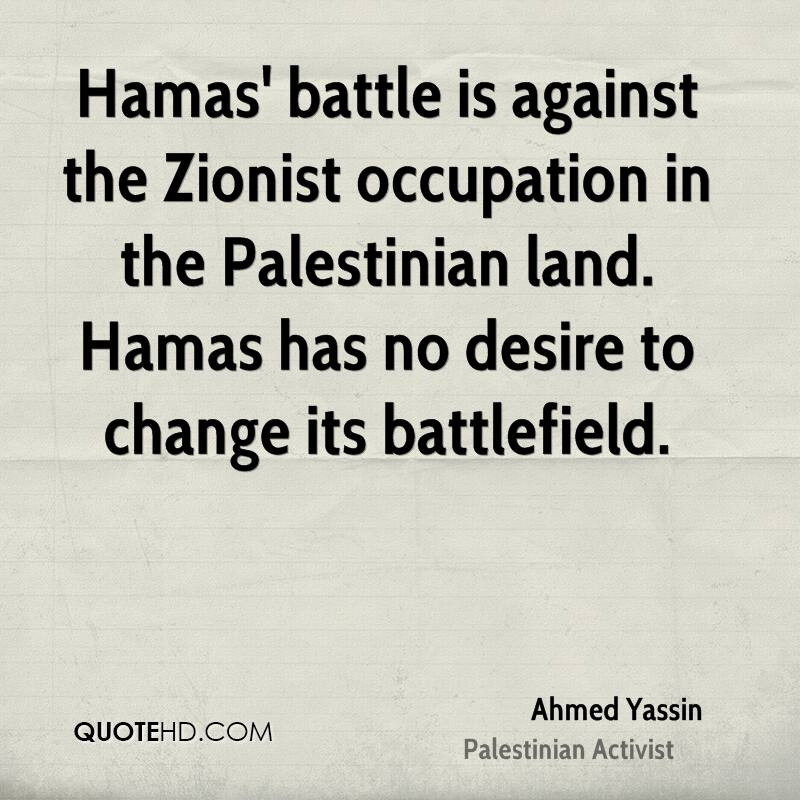 Hamas' battle is against the Zionist occupation in the Palestinian land. Hamas has no desire to change its battlefield.