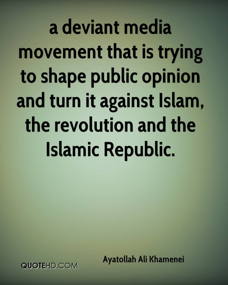 a deviant media movement that is trying to shape public opinion and turn it against Islam, the revolution and the Islamic Republic.