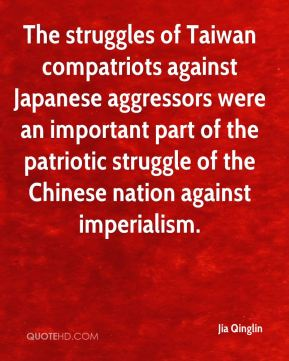 The struggles of Taiwan compatriots against Japanese aggressors were an important part of the patriotic struggle of the Chinese nation against imperialism.