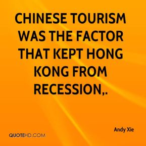 Andy Xie - Chinese tourism was the factor that kept Hong Kong from recession.