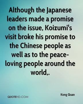 Kong Quan  - Although the Japanese leaders made a promise on the issue, Koizumi's visit broke his promise to the Chinese people as well as to the peace-loving people around the world.
