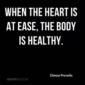When the heart is at ease, the body is healthy.