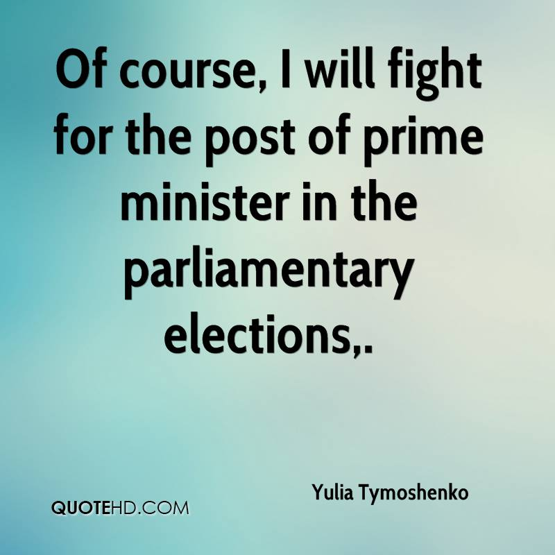 Of course, I will fight for the post of prime minister in the parliamentary elections.
