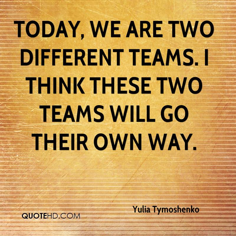 Today, we are two different teams. I think these two teams will go their own way.