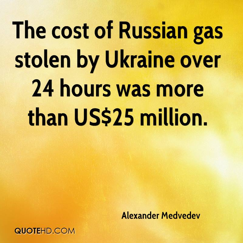 The cost of Russian gas stolen by Ukraine over 24 hours was more than US$25 million.