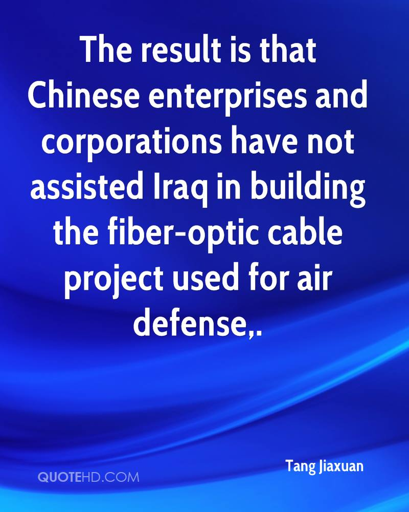 The result is that Chinese enterprises and corporations have not assisted Iraq in building the fiber-optic cable project used for air defense.