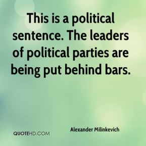Alexander Milinkevich - This is a political sentence. The leaders of political parties are being put behind bars.