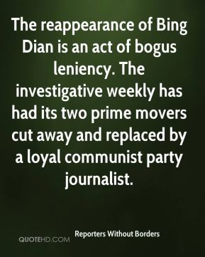The reappearance of Bing Dian is an act of bogus leniency. The investigative weekly has had its two prime movers cut away and replaced by a loyal communist party journalist.