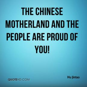 The Chinese motherland and the people are proud of you!