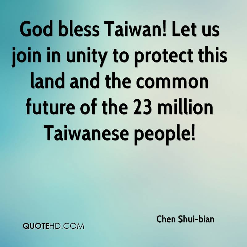 chen shui bian quotes quotehd