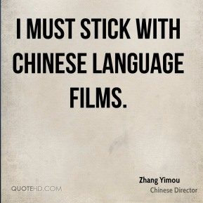 I must stick with Chinese language films.
