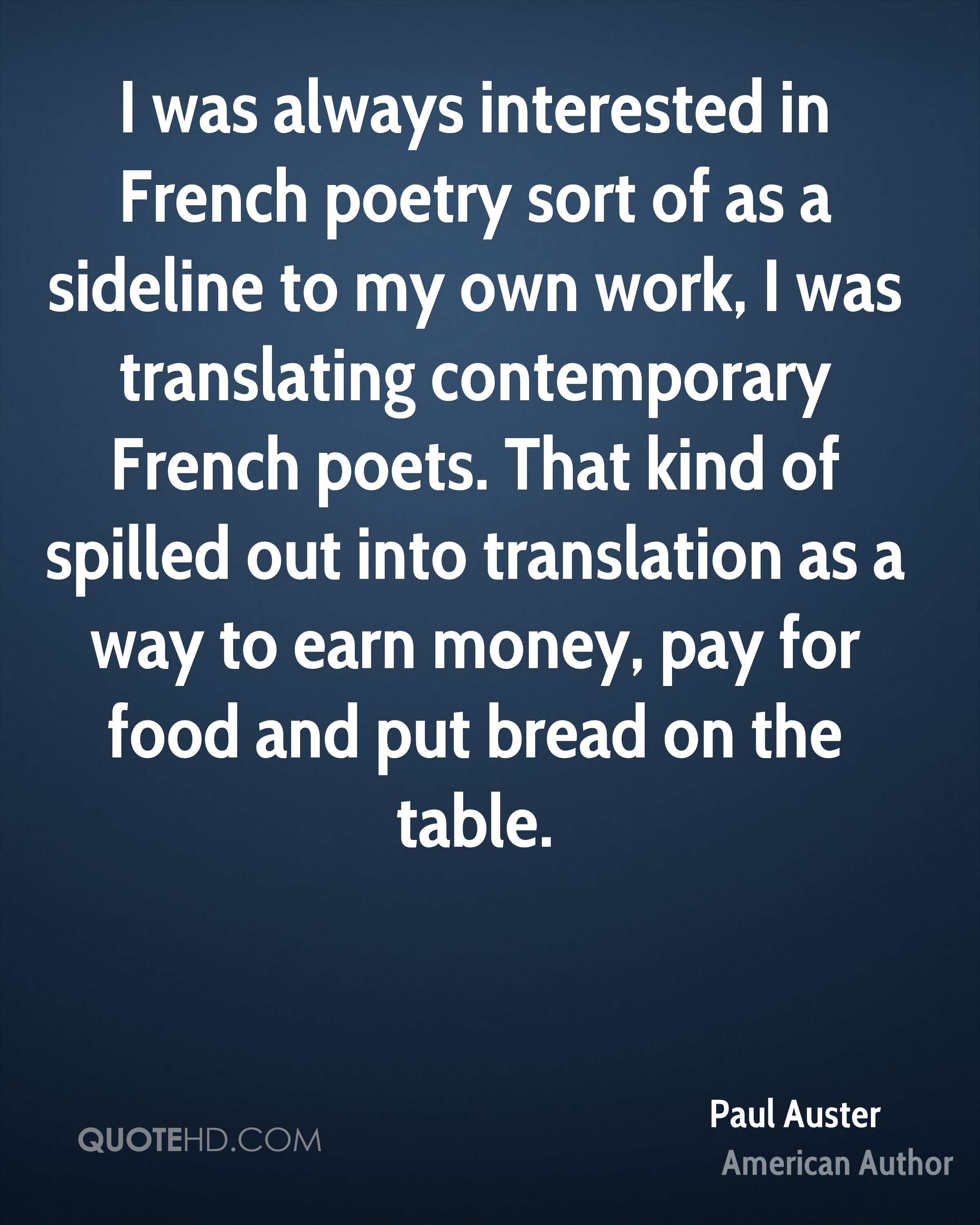 Paul Auster Poetry Quotes | QuoteHD